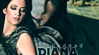 انا الانسان ديانا حداد Diana Haddad