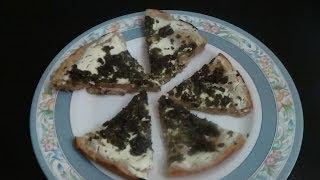 Labneh Za'atar Recipe (arabic Recipe)