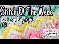 Stitch of the Week #69 Back Loop Baby Ripple Stitch - Crochet Tutorial - Quick and Easy