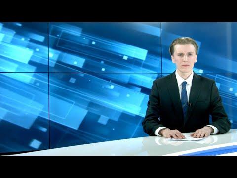 Новости Карелии с Данилом Чинёновым | 06.02 2020