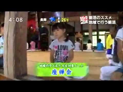 永谷寺子ども坐禅会.wmv
