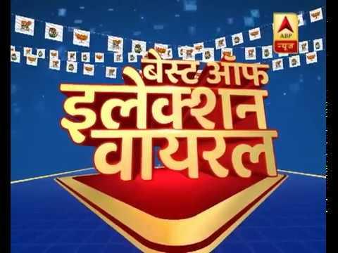 Sheila Dikshit, Arvind Kejriwal's Picture Goes Viral On Social Media | Election Viral | ABP News