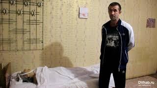 Медики отказались забирать труп из приюта для бездомных в ЕАО