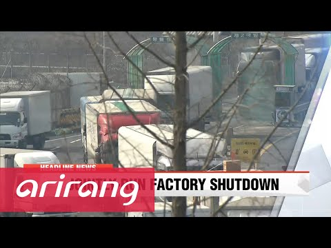 NEWSCENTER 22:00 N. Korea expels all S. Koreans in Kaesong Industrial Complex, freezes all assets...