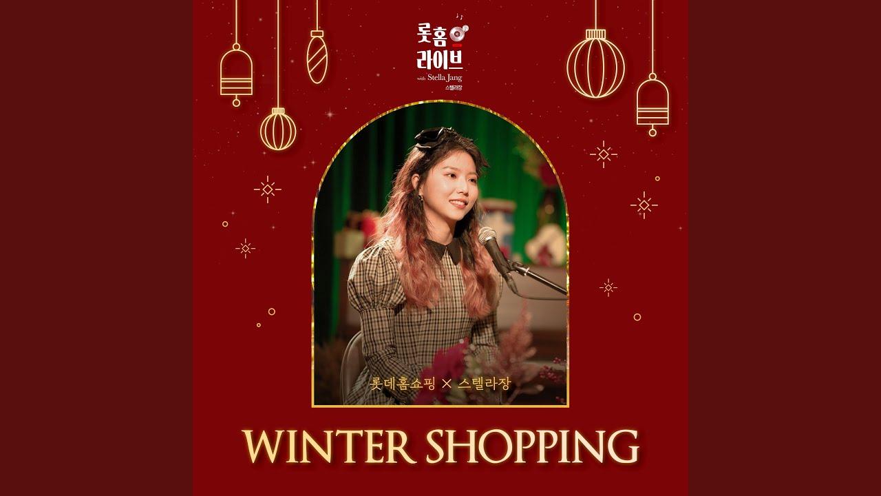 스텔라장 (Stella Jang) - Winter Shopping (With Lottehomeshopping) (loop station ver.)