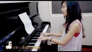 [音樂]Happy Birthday to you 生日快樂歌-鋼琴教學 (小尹老師的聯絡簿 20)