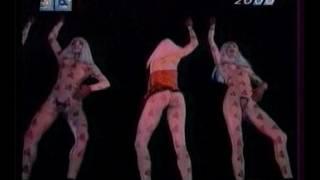 Одна ночь в Crazy Horse. Une nuit au Crazy Horse. 1991 г.