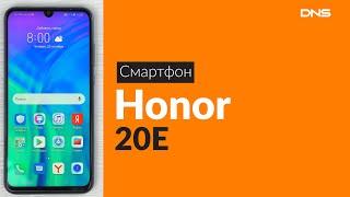 Распаковка смартфона Honor 20E / Unboxing Honor 20E