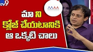Babu Gogineni || MAA an illegal body || Sri Red...