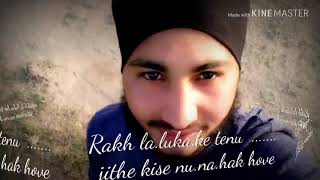 Kambi rajpuria  ( Yaar trudeau status) speed record for the by good song letest Punjabi song