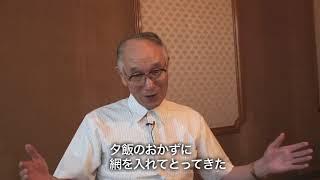 吉田 義久 氏((イメージ画像)