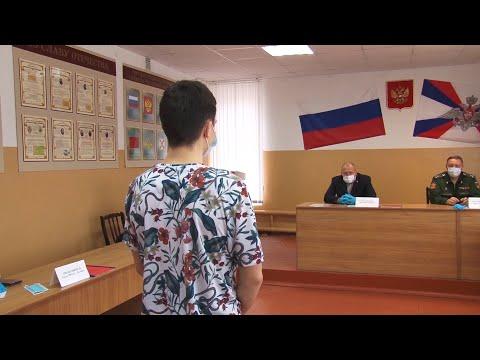 На службу Отечества. 1 апреля в Котовске, как и по всей стране, началась весенняя призывная кампания