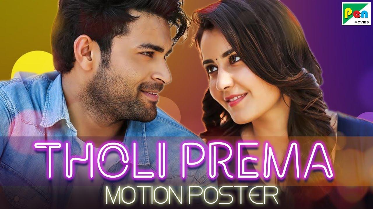 Tholi Prema (HD) Hindi Dubbed Motion Poster | Varun Tej , Raashi Khanna,  Sapna Pabbi - YouTube