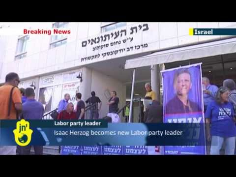 Isaac Herzog Elected New Leader Of Israel's Labor Party: Herzog Replaces Shelly Yachimovich