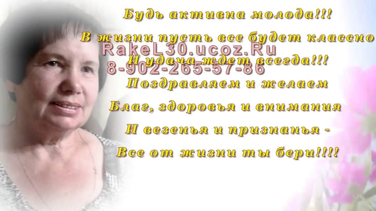 Открытки маме 65 лет, открытки красноярск рисунки