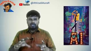A1 Review by Athiradikkaran Santhanam Johnson Santhosh Narayanan
