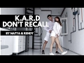 KARD - DON'T RECALL DANCE COVER