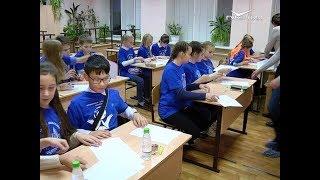 Всероссийская интеллектуальная олимпиада