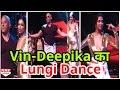 Deepika संग Vin Diesel का Lungi Dance । Must Watch !!! video