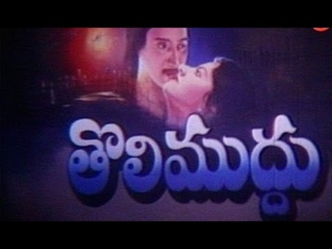 Muddu bidda telugu movie mp3 songs free download.