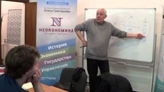 видео I.7.3. Государственный сектор экономики