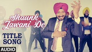 Shaunk Jawani De: Hardeep Singh (Punjabi Audio Song) | Shaunk Jawani De | Anu Manu | T-Series