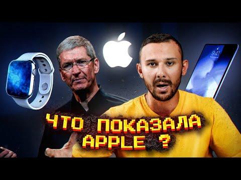 Фишки iPhone 12 РАСКРЫТЫ / Apple Watch SE и Series 6 / iPad Air 4
