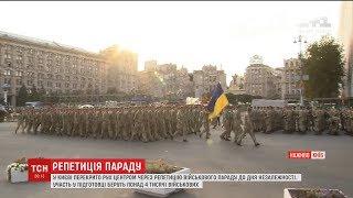 Підготовка до свята  одинадцять країн візьмуть участь у параді до Дня Незалежності