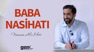 Baba Nasihatı Nouman Ali Khan [Türkçe Altyazılı]