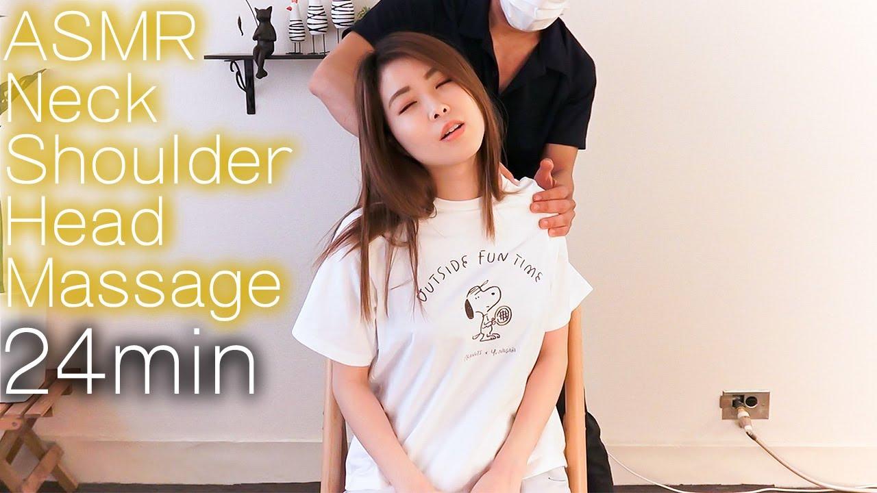 ASMR 首肩コリ・頭のマッサージ | Relaxing Neck, Shoulder, Head Massage