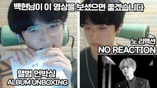 [ENG SUB]ALBUM UNBOXING | BAEKHYUN 백현 'UN Village' | NO REACTION