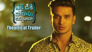 Ekkadiki Pothavu Chinnavada Movie Theatrical Trailer || Nikhil, Hebah Patel