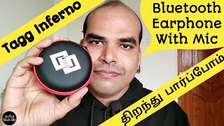 Tagg Inferno Bluetooth Earphone With Mic Unboxing in Tamil Tech HD
