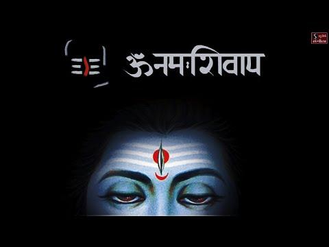 Om Namah Shivaya - Peaceful Shiva Mantra - Shiv Dhun (Must Listen)||| ॐ नमः शिवाय |||