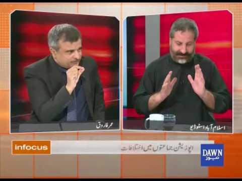 "Infocus - August 06, 2017 ""Nawaz Sharif rallies Islamabad to Lahore"""