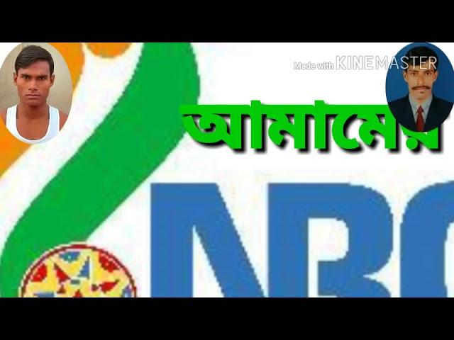 NRC ???? ??? ????