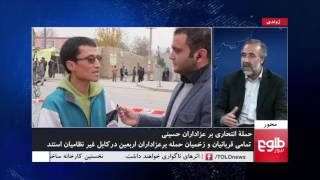 MEHWAR: Surge in Threats in Kabul Discussed