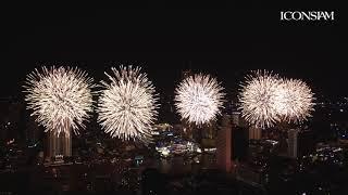 NEW YEAR FIREWORK 2021 | ICONSIAM | BANGKOK | THAILAND การแสดงพลุ 7 องก์ [HIGHLIGHT] ที่ไอคอนสยาม