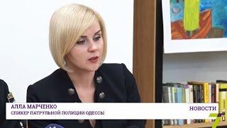 Скандал на Староконном в Одессе: драка с «Карабинером»