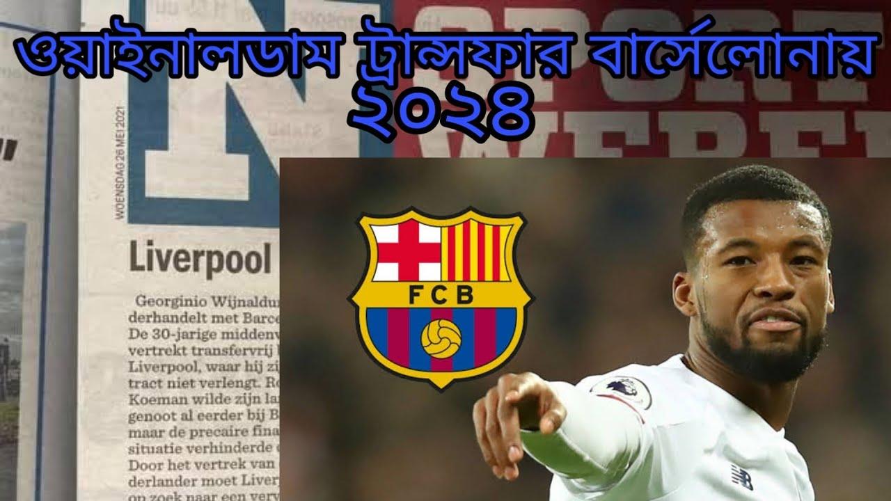 Download Barcelona transfer news Gini Wijnaldum 3 Year Contract sing