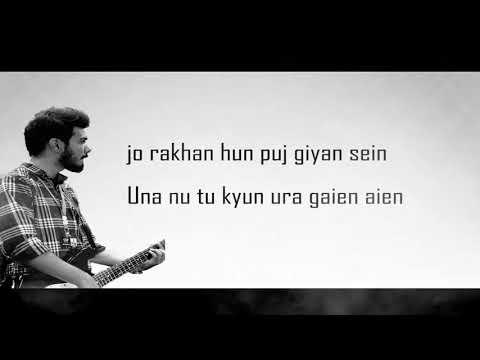 Zaman Suhail | Teri Hokay (official video)  | New Pakistani Songs 2018 | Latest Pakistani Song 2018