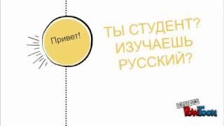 Русский язык Научный стиль