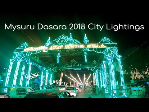 Mysore Dasara City Lighting || Mysore Dasara 2018