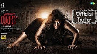 Lisaa 3d Official Trailer  Anjali  Sam Jones  Yogi Babu  Santhosh Dhayanidhi  Pg Muthiah