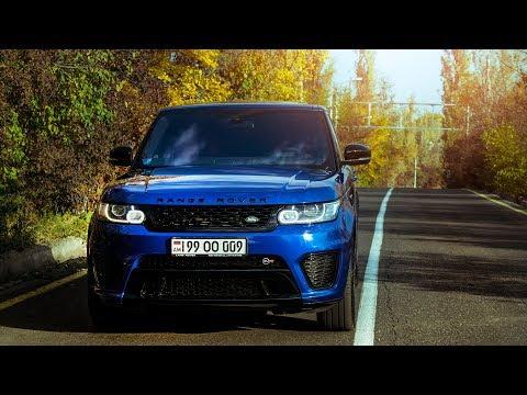 Range Rover Sport SVR || CarSpot Armenia