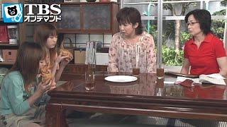 みどり(斉藤由貴)が、人生を読書に例えた説教をした翌日、ももえ(猫背椿)...