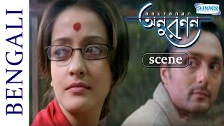 Video Popular Bangla Film - Anuranan - Rahul Bose Flirts With Raima Sen download MP3, 3GP, MP4, WEBM, AVI, FLV Juli 2017