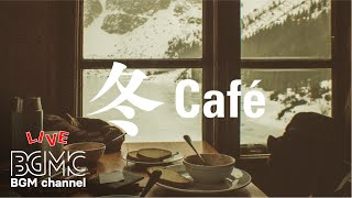 Winter Jazz Music - Smooth Cafe Bossa Music For Relaxing - Relax Cafe Music
