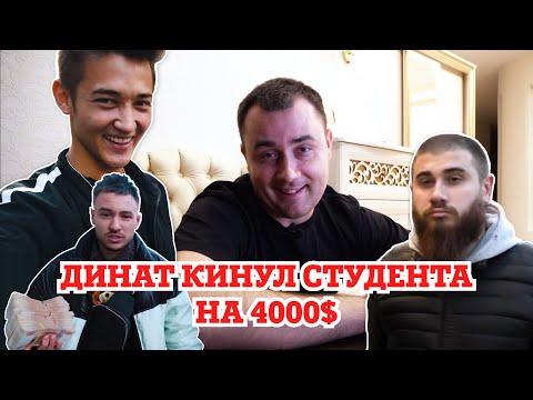 ЛЕВ ПРОТИВ СДЕЛАЛ