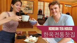 Drinking tea at a traditional Korean Tea House (전통 찻집) in Insadong, Seoul, Korea